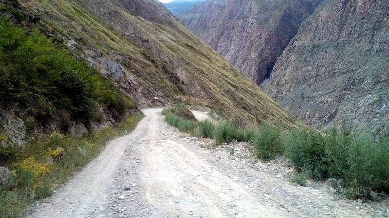 дорога через перевал Кату-Ярык